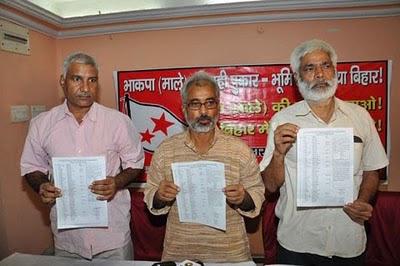 BiharWatch: CPI(ML)'s List of candidates