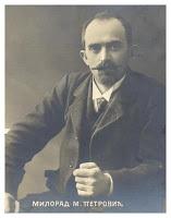 Mladenovac - Pesnik Milorad M. Petrovic