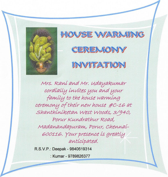 Our New House House Warming Ceremony Invitation