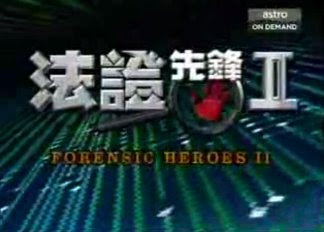 Simply Tvb Series Review Forensic Heroes 2