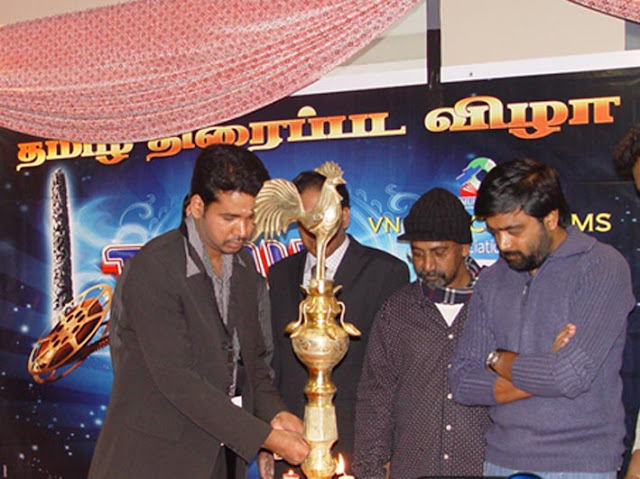 Norway Tamil Film Festival