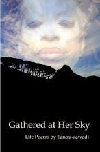 GATHERED AT HER SKY by Tantra-zawadi (PWP, 2010)