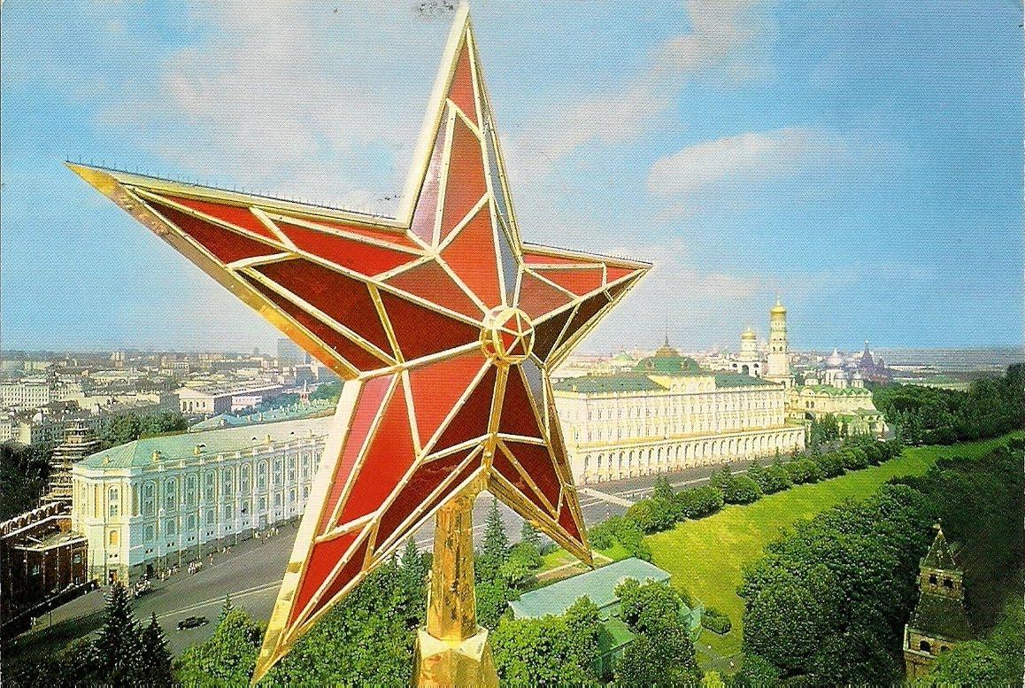 russian kremlin moscow 1600 - photo #34