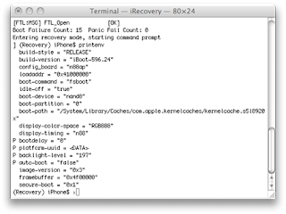 All about iPhone: Recover iPhone 3GS from Apple Logo or