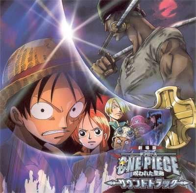 one piece movie 5 wallpaper download