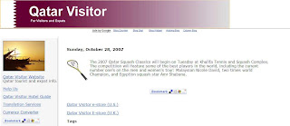 The old Qatar Visitor Blog