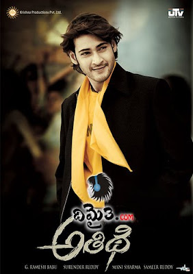 Aac telugu Movie mp3 songs free download