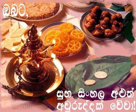Sri lankan badu fun - 1 part 4