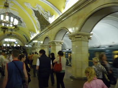 Photo of a metro station in Moscow