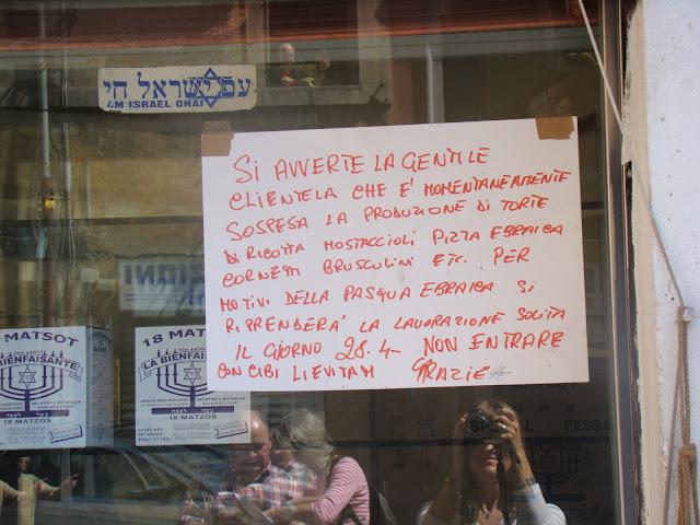 Taverna del Ghetto, Barrio Judío, Roma, Elisa N, Blog de Viajes, Lifestyle, Travel