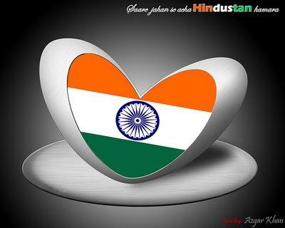 I LOVE MY INDIA: SAARE JAHAAN SE ACHCHA