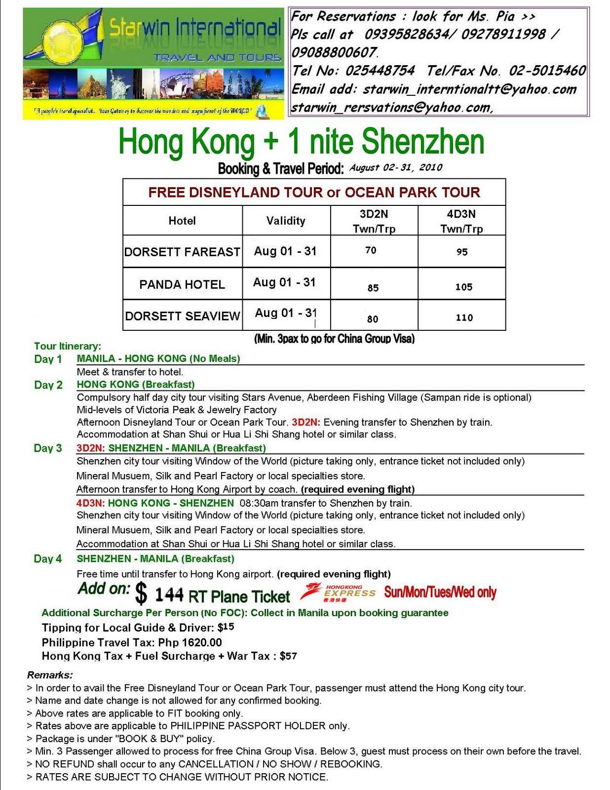 hk parts coupons