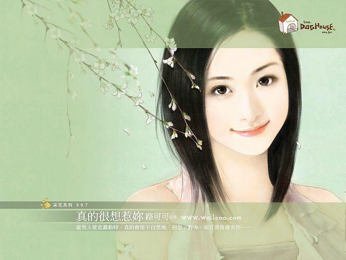 ผลการค้นหารูปภาพสำหรับ ภาพวาดหนุ่มสาวจีน สมัยใหม่