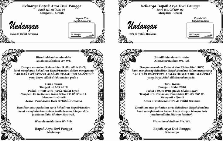 Nanang fauzi's little blog: contoh undangan tahlil.