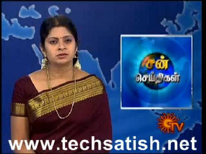 latest news about sun tv