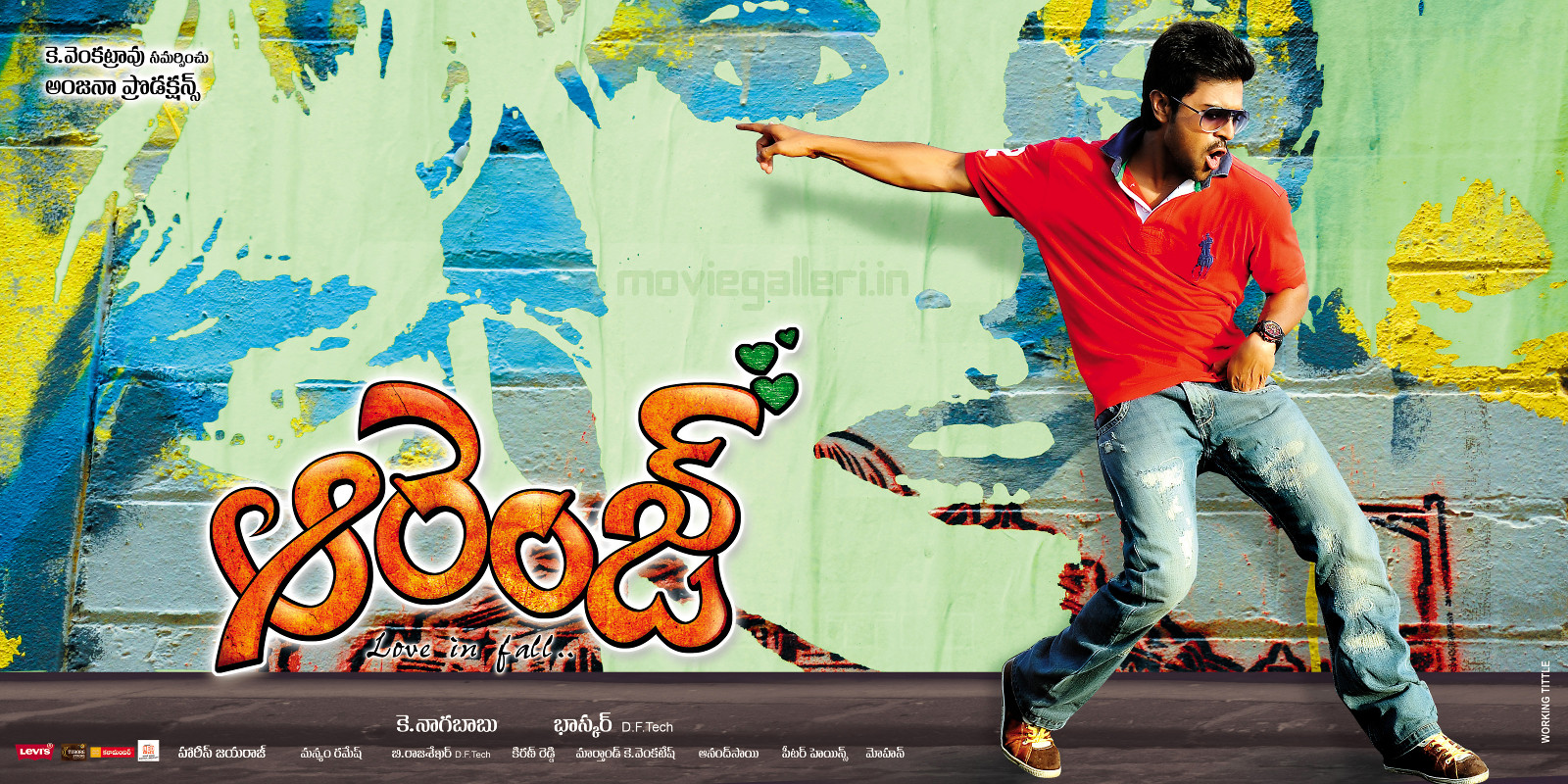 Orange Movie Hd Wallpapers Orange Movie Widescreen Wallpapers New