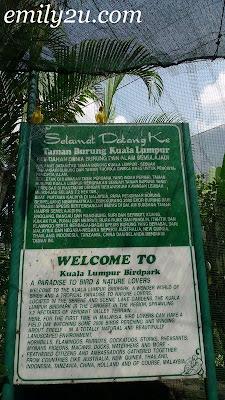 [Taman Burung] Kuala Lumpur Bird Park