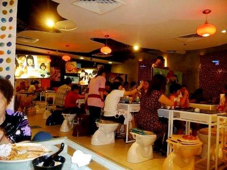 T-Bowl Concept Restaurant, Sungei Wang Plaza
