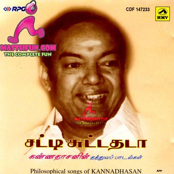 Arthamulla Hindu Matham Tamil Book Pdf
