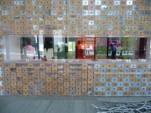 Beijing Boutique Hotel