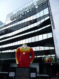 Adidas Beijing-Visitor.com