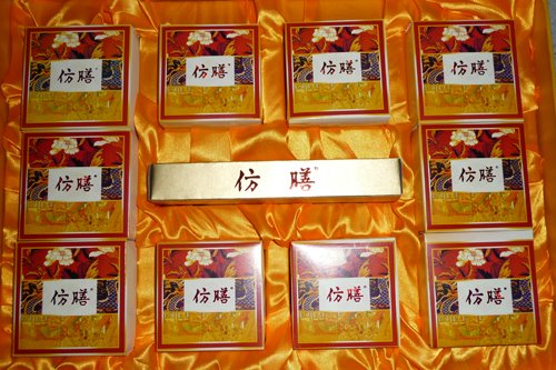 mooncake packages