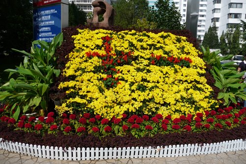 National Day Flower Display
