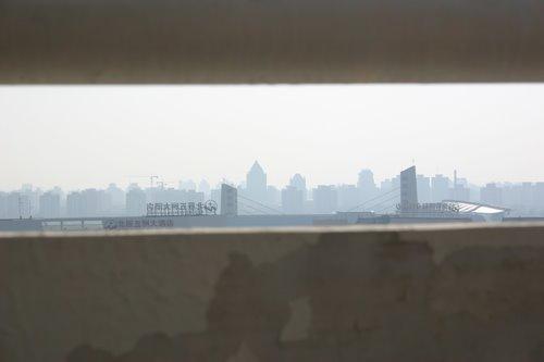 Beijing in fall