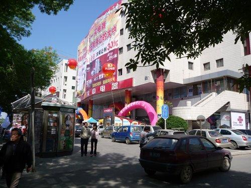Electronics Shopping in Beijing