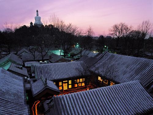 Hutones de Pekin