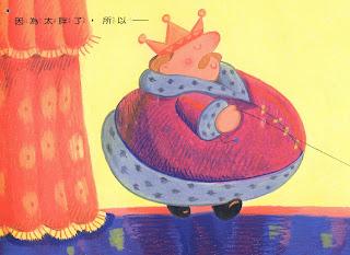歡迎光臨 Pamela Land 蓬蓬樂園 ::部落格網站::: 胖國王