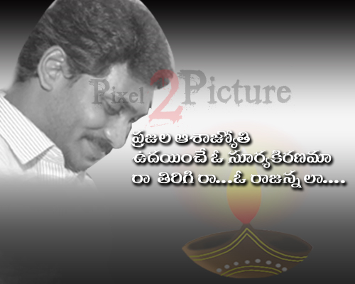 Indian Republic Day Quotes Wallpapers Ys Jaganmohan Reddy Latest Wallpapers Photos