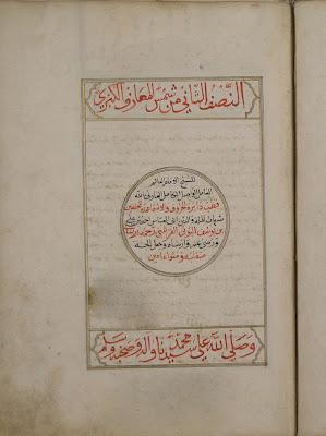 كتاب السحر الاحمر والكبريت الافخر pdf