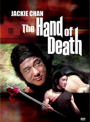 Movies In The Attic John Woo Binge