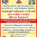 Special Homam for students