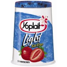 The Shakespearean Tomato A Moment For Yogurt