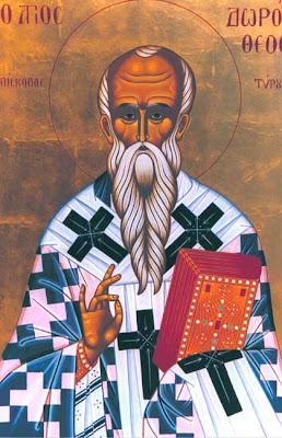 ST DOROTHEUS