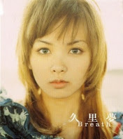 Aya Kamiki - Discography [MP3+FLAC]