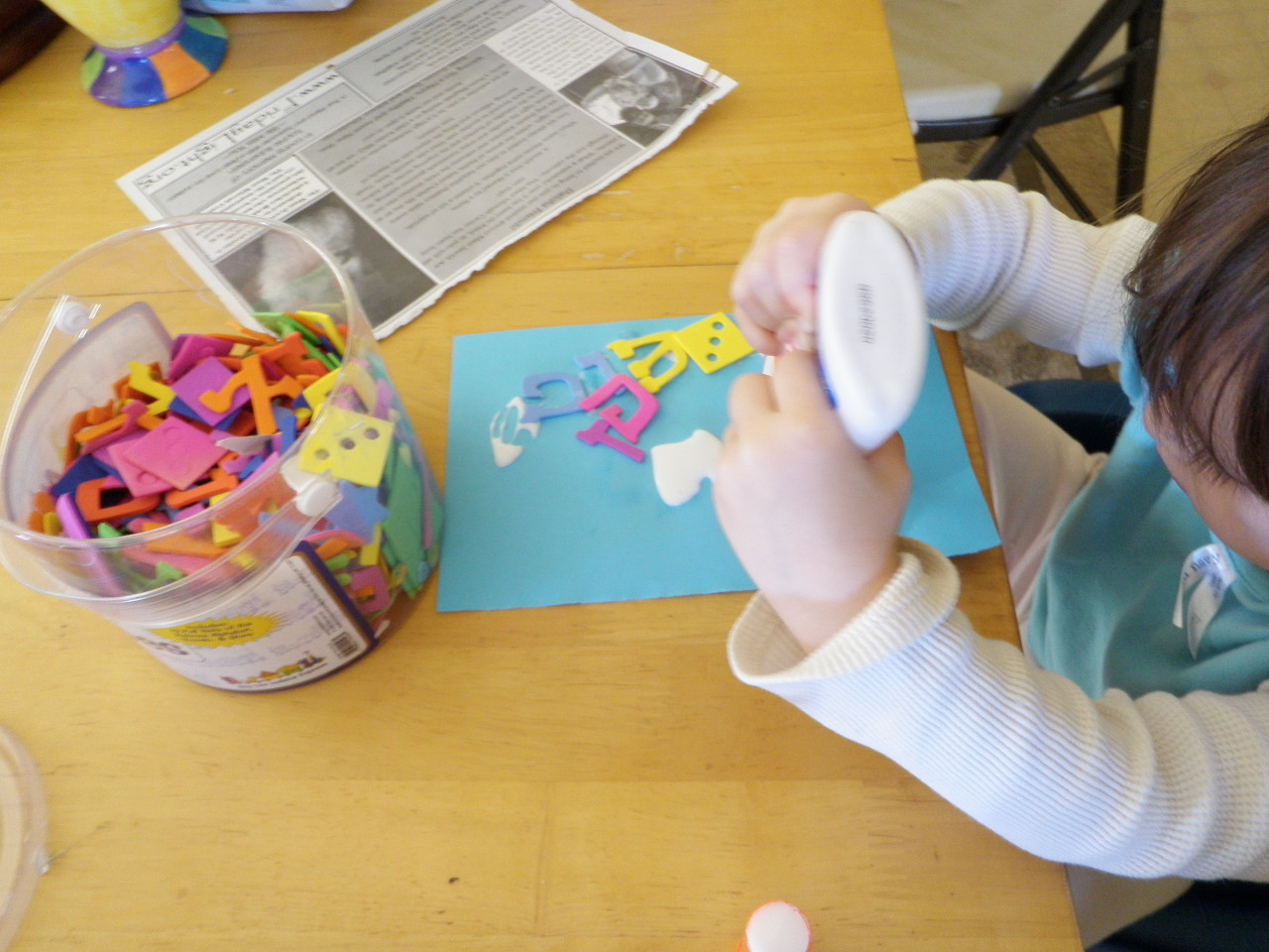 A Jewish Homeschool Blog June