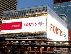 Fortis, Kredi Faiz Oranlarını Asagi Cekti