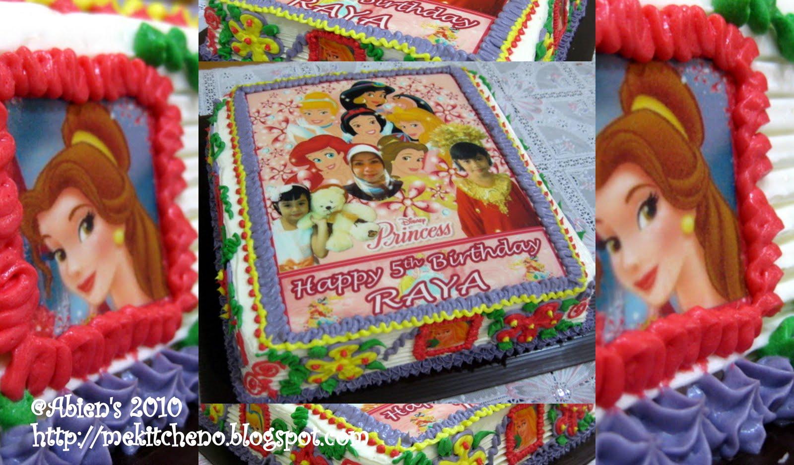 Kue Ultah Sederhana New Calendar Template Site Foto