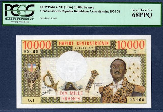 Central African banknotes 10000 Francs Bokassa bank note