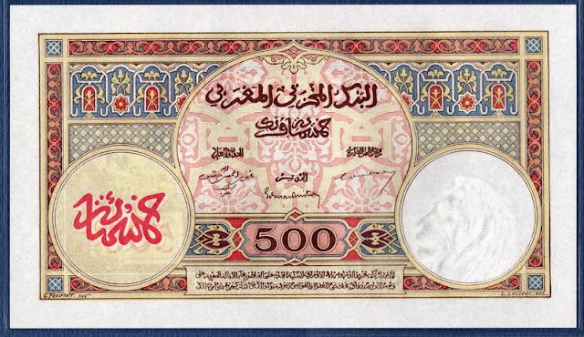 500 Cinq cents Francs Morocco 1948