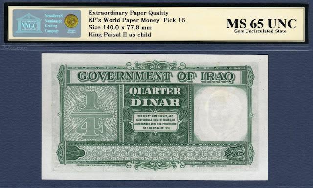 World paper money 1/4 Dinar Iraq banknote 1931