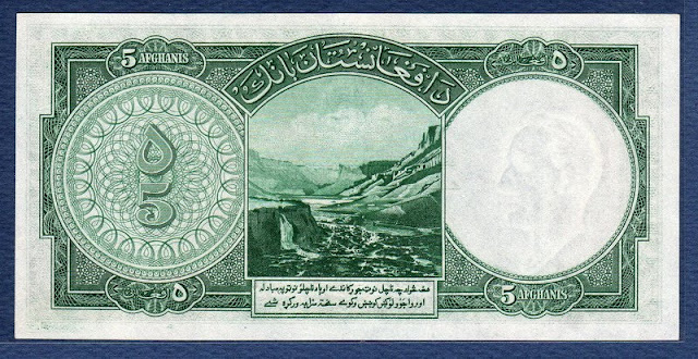Afghanistan money currency 5 Afghanis note bill