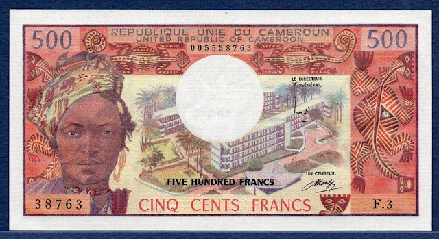 Cameroon banknotes currency 500 Francs bank note bill