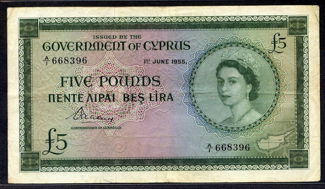 Cyprus banknotes currency 5 pound note Queen Elizabeth II