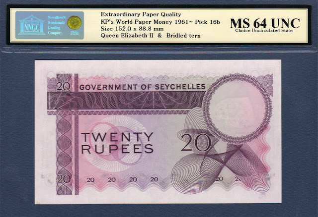 Seychelles 20 Rupees