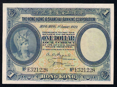 Rare British Paper money Hong Kong and Shanghai Banking Corporation 1 Dollar