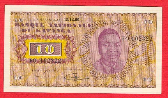 Paper money Katanga Congo Zaire currency francs Tshombe